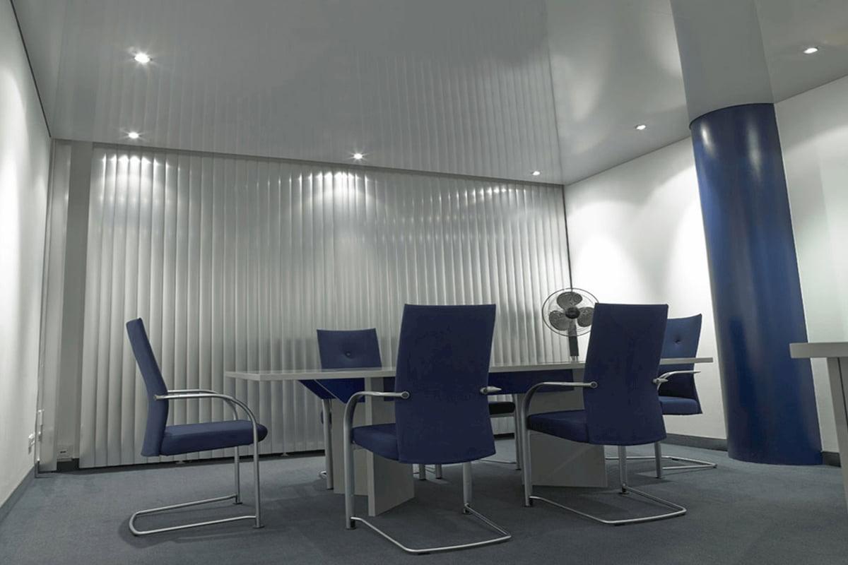 Потолок для офиса #1