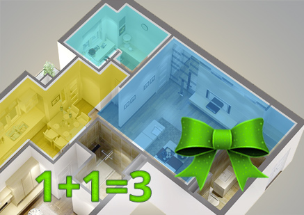 Акция - потолок в 3 комнату в подарок