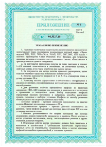 certificate-clipso-5