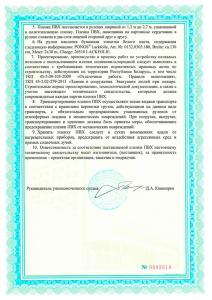 certificate-pongs-3